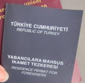 Новый закон об иностранцах