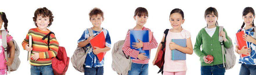 Лучшие школы  для наших детей