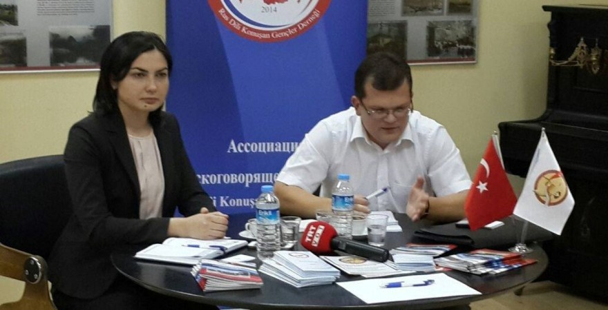 Ассоциация русскоговорящей молодежи г. Анкара