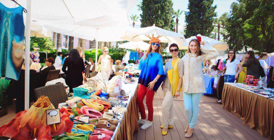 Международная ярмарка в Измире