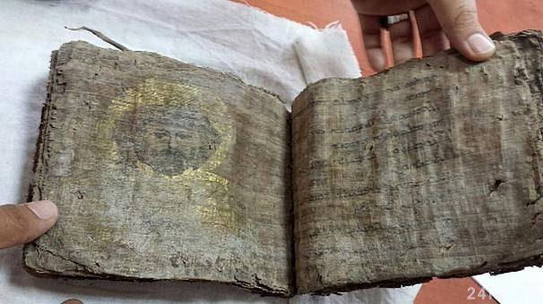 В Турции нашли тысячелетнюю Библию