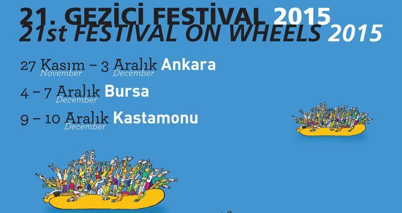 Фестиваль на колесах объявил дату и место проведения