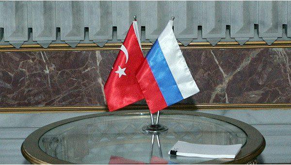 Турецкие граждане голосуют в России