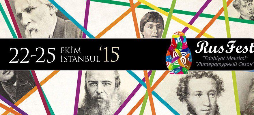 в Стамбуле пройдёт литературный сезон Фестиваля русской культуры