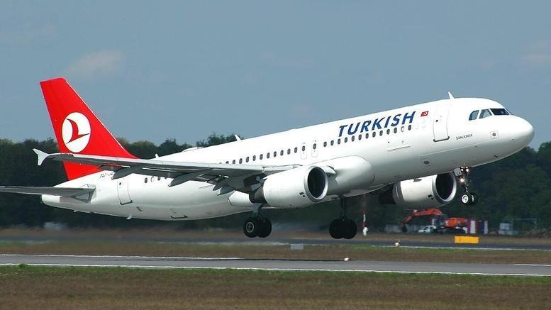 Распродажа авиабилетов Киев–Стамбул от Turkish Airlines.