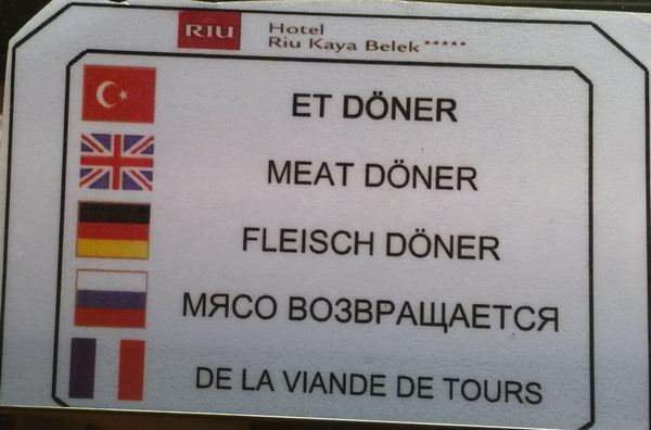 «Мясо возвращается» на G20