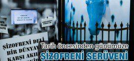 Открылась выставка, посвященная шизофрении