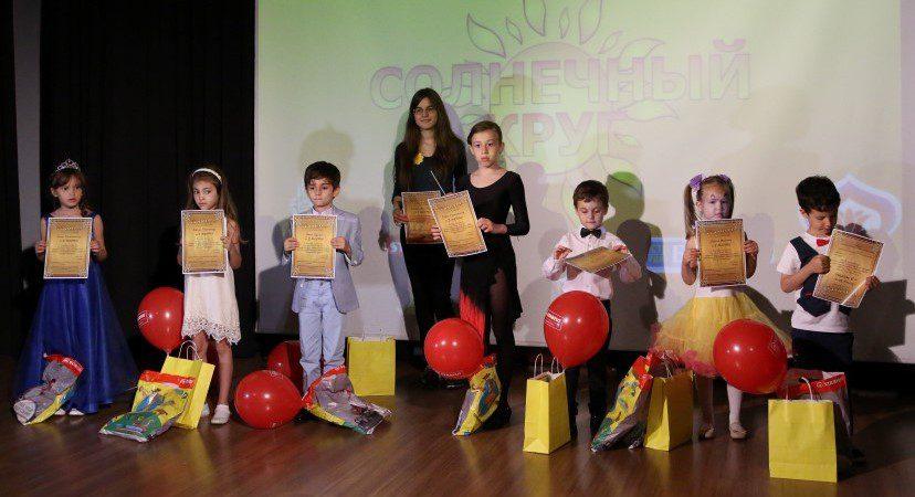 Красочные рисунки детей Стамбула украшают выставки  Санкт – Петербурга